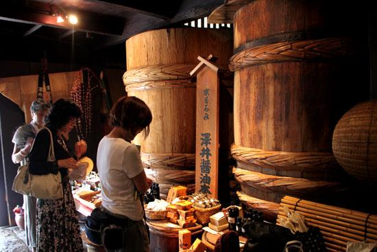 老舗食材巡りツアーと町家のおひる 2_e0048413_16244325.jpg