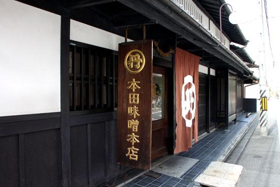 老舗食材巡りツアーと町家のおひる 2_e0048413_16245456.jpg