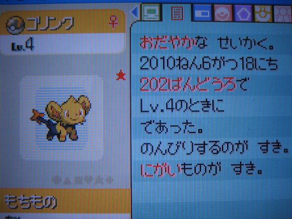 b0228814_0345847.jpg