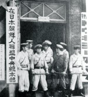 8月15日は終戦記念日か敗戦記念日か?:戦後の日本は米軍による在日支配の歴史!?_e0171614_1822233.png