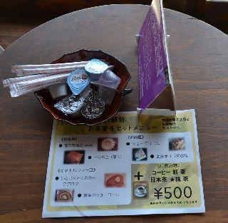 9/9(金)菊のお節句_c0110117_164326.jpg
