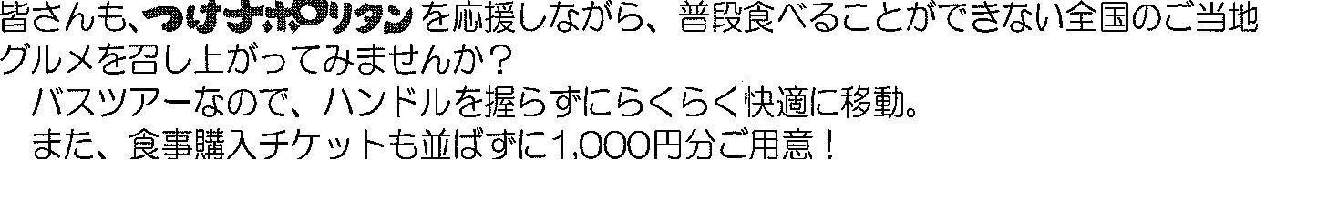 b0093221_23393960.jpg