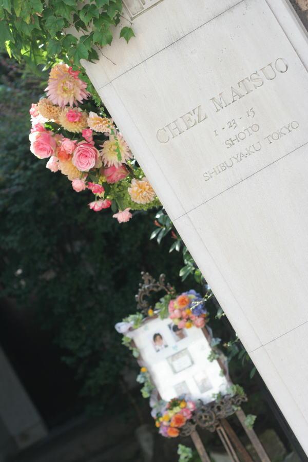 シェ松尾松濤レストラン様の装花 カラフル_a0042928_14481095.jpg