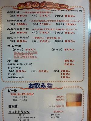 背油醤油。_b0209132_19303867.jpg