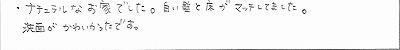 c0148740_15554097.jpg