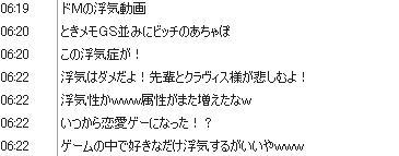 b0171744_13371836.jpg