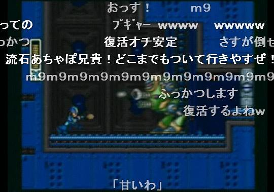 b0171744_1341335.jpg