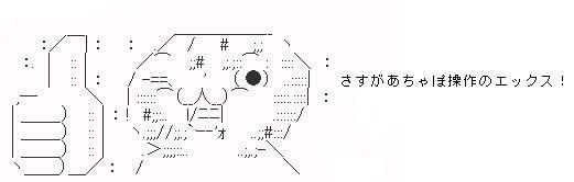 b0171744_13421896.jpg
