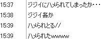 b0171744_13512515.jpg