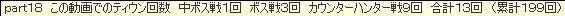 b0171744_13521038.jpg