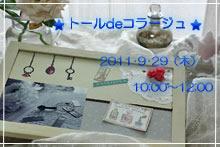 c0187052_22391664.jpg