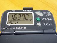 f0221360_20202973.jpg