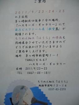 f0182261_22122213.jpg
