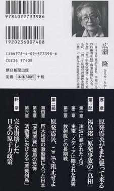 f0139963_7525958.jpg