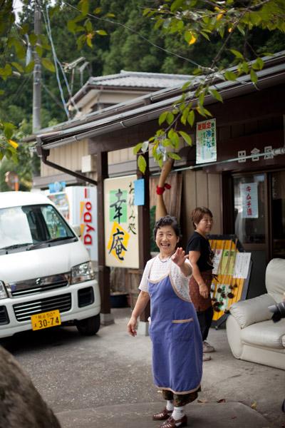 2011/09/11 秩父古道散歩:その2_b0171364_11233971.jpg