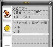 d0240665_5182350.jpg