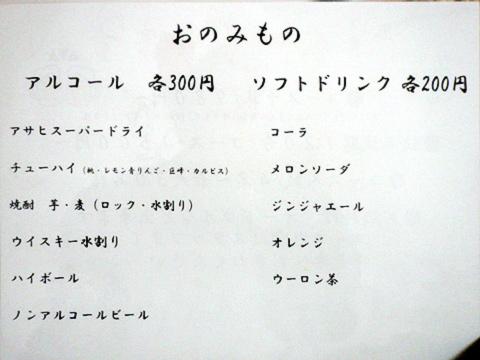 f0056567_17584015.jpg
