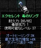 f0233667_343855.jpg