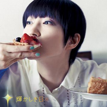 安藤裕子、NHKドラマ主題歌を11月に発売。ジャケにはショートカットにイメチェンした本人画像が!_e0197970_2121922.jpg