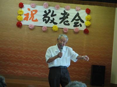 浦佐地区「敬老会」_b0092684_18205927.jpg