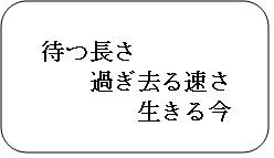 d0175995_177519.jpg
