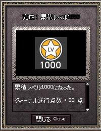 c0194301_9274157.jpg