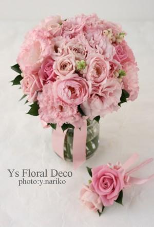 ピンク色のクラッチブーケ 花冠とともに_b0113510_23564423.jpg