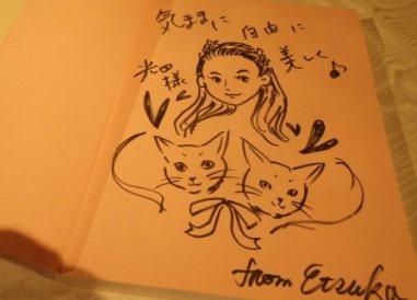慶太さんの出版記念パーティ_c0125114_1461223.jpg