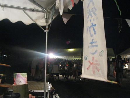 「2011高塚OPEN AIR」にて、_a0125419_10264037.jpg