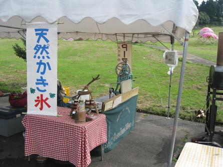 「2011高塚OPEN AIR」にて、_a0125419_952416.jpg