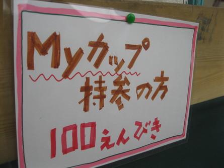「2011高塚OPEN AIR」にて、_a0125419_954174.jpg