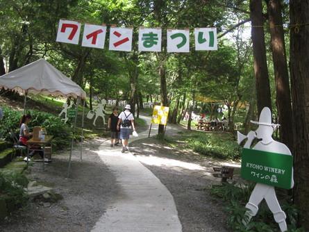 「2011高塚OPEN AIR」にて、_a0125419_955116.jpg