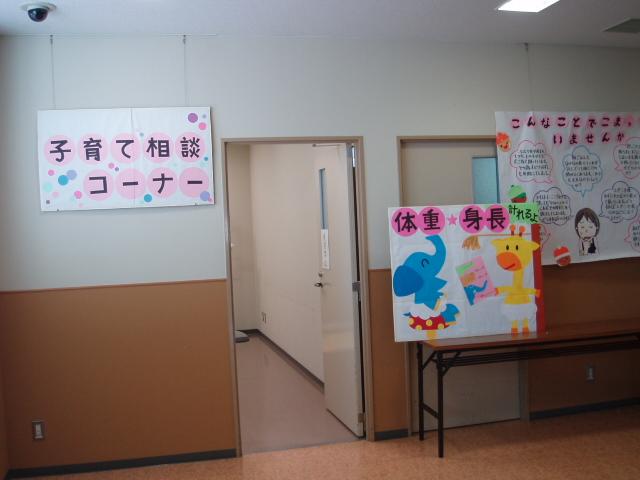 2011 子育て広場inにし _e0148419_10573294.jpg
