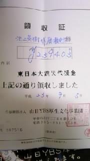 f0077325_91771.jpg
