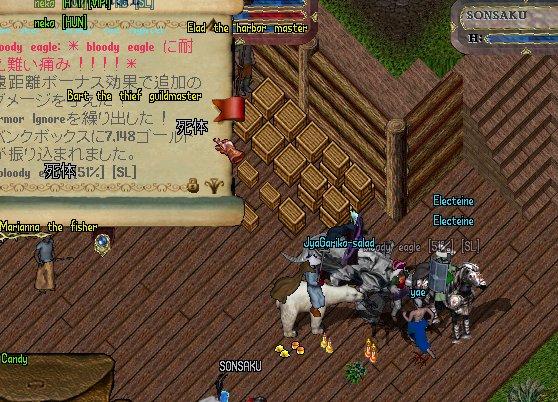 b0089730_044020.jpg