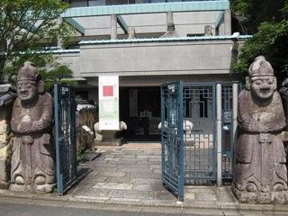 週末旅行8(9/10:京都)_d0010432_135554.jpg