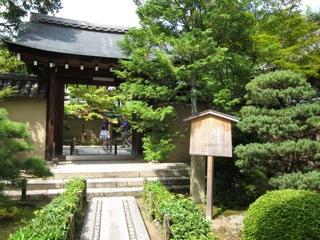 週末旅行8(9/10:京都)_d0010432_14554.jpg