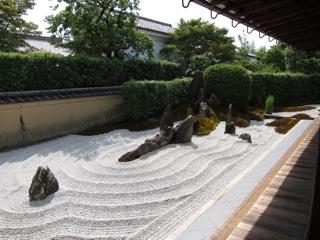 週末旅行8(9/10:京都)_d0010432_15766.jpg