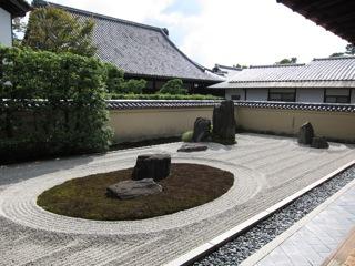 週末旅行8(9/10:京都)_d0010432_161835.jpg
