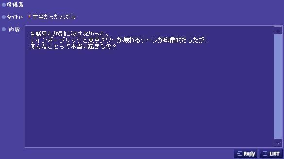 c0108034_21501632.jpg