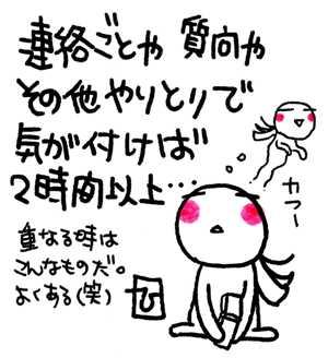c0088343_14191442.jpg