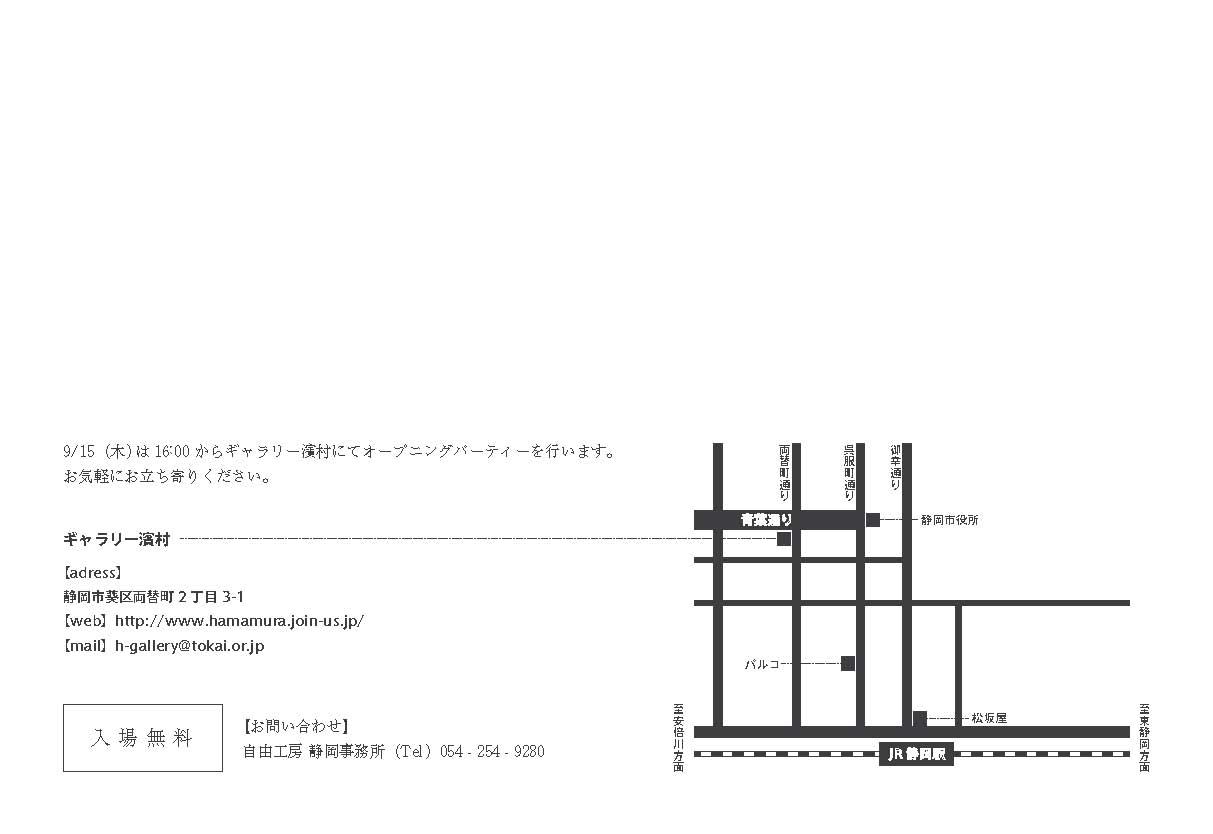 e0102445_19304335.jpg