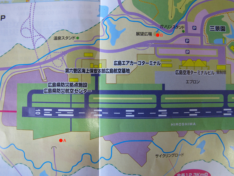 9/12 広島空港遠征 (8/30) _d0242350_1141612.jpg