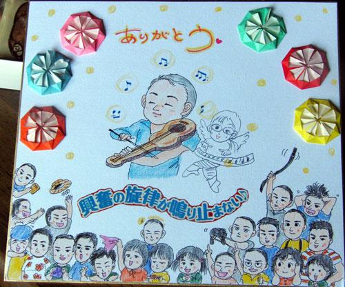 作業所コンサート_a0047200_19272762.jpg