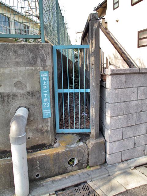 北沢川源流域/北沢分水を辿る(8)江下山堀の暗渠と開渠を辿る その2_c0163001_23122957.jpg