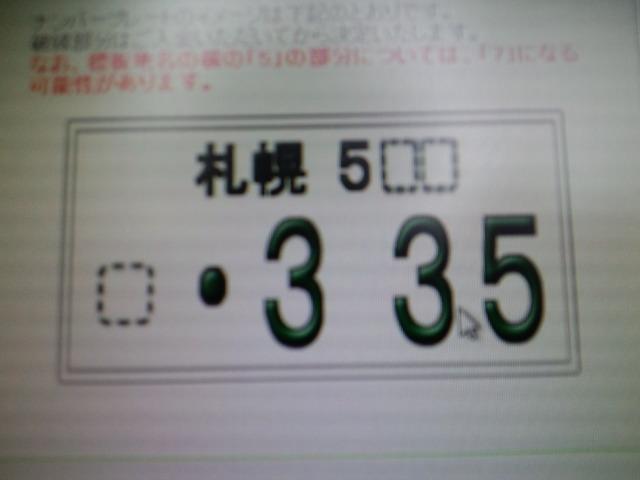 店長のニコニコブログ!シグナスDゼル ご成約☆_b0127002_22442262.jpg