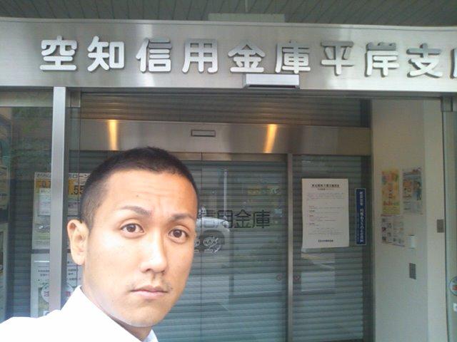 店長のニコニコブログ!シグナスDゼル ご成約☆_b0127002_22542679.jpg