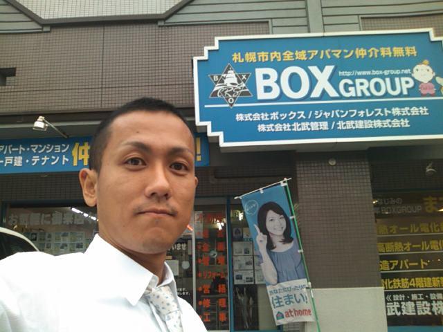 店長のニコニコブログ!シグナスDゼル ご成約☆_b0127002_2254295.jpg