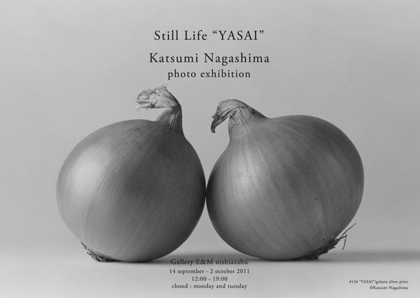 """永嶋勝美写真展「Still Life \""""YASAI\""""」明日より開催します。_b0194208_20271862.jpg"""