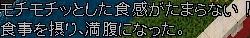 d0052808_0301419.jpg